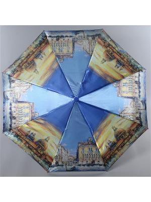 Зонт Magic Rain. Цвет: темно-синий, золотистый, синий