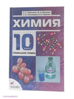 Химия. 10кл. Учебник для профильного ур. НСО ДРОФА. Цвет: фиолетовый, белый, синий