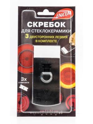 Unicum Скребок для стеклокерамики со сменными лезвиями 1/24 B&B. Цвет: черный
