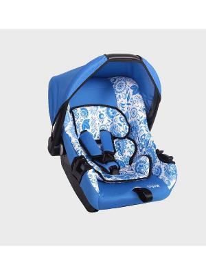 Детское автомобильное кресло ЭГИДА ЛЮКС коллекция ART SIGER. Цвет: голубой