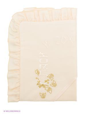 Полотенце-накидка Ангел мой. Цвет: кремовый, золотистый