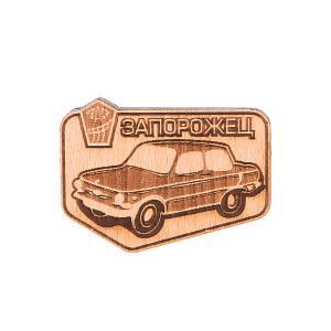 Значок  Х Waf-Waf Машинка Запорожец. Цвет: коричневый