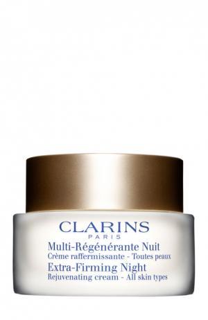 Ночной регенеририрующий и укрепляющий крем против морщин для любой кожи Clarins. Цвет: бесцветный