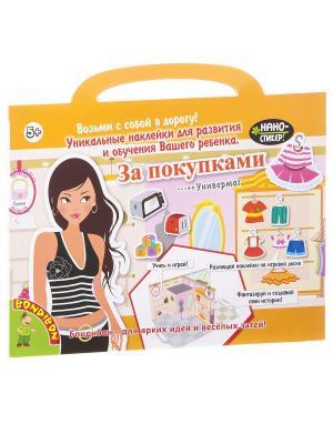 Набор наклеек Нано-стикер За покупками, Bondibon, 23,5х27 см., арт. IPG4 BONDIBON. Цвет: оранжевый