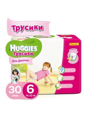Подгузники-трусики размер 6 16-22кг 30шт для девочек HUGGIES. Цвет: розовый