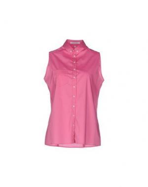 Pубашка WALTER VOULAZ. Цвет: фуксия