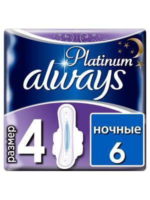 Always Platinum Ultra Night Прокладки Крылышки 6 шт. Цвет: темно-фиолетовый