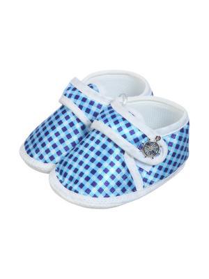 Пинетки M-BABY. Цвет: голубой, белый, синий