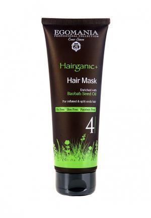 Маска для секущихся волос Egomania Prof. Цвет: коричневый