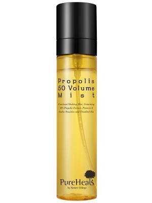 Мист с экстрактом прополиса PUREHEALS. Propolis 50 Volume Mist PUREHEALS. Цвет: желтый