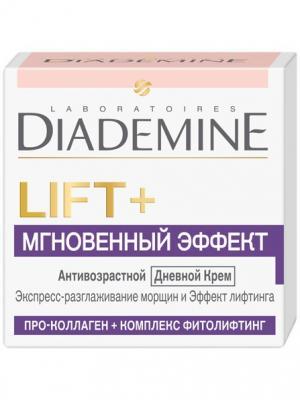 Крем DIADEMINE LIFT+ Мгновенный эффект Дневной. Цвет: белый,фиолетовый,розовый