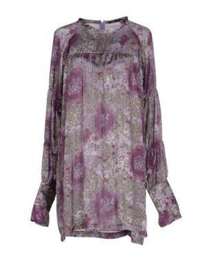 Короткое платье RA-RE. Цвет: розовато-лиловый