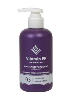 Антибактериальное мыло с серебром Vitamin EF Laboratory. Цвет: белый