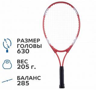 Ракетка для большого тенниса детская  23 Torneo