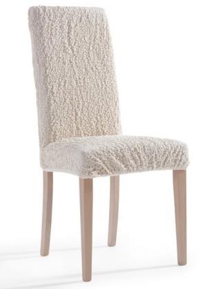 Чехол на стул Кринкл (кремовый) bonprix. Цвет: кремовый