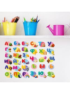 Набор наклеек Русский алфавит, 33 шт DECORETTO. Цвет: красный, оранжевый, розовый, желтый, синий, зеленый, голубой, фиолетовый