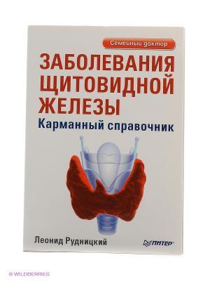 Заболевания щитовидной железы. Карманный справочник ПИТЕР. Цвет: белый