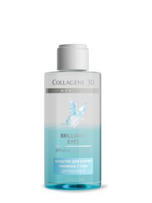 Двухфазное средство для снятия макияжа с глаз  Brilliant eyes Medical Collagene 3D. Цвет: бирюзовый, прозрачный