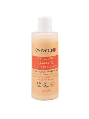 Кондиционер для сухих волос Цитрусовая свежесть levrana. Цвет: бежевый