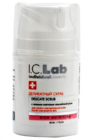 Деликатный скраб I.C.LAB INDIVIDUAL COSMETIC. Цвет: белый