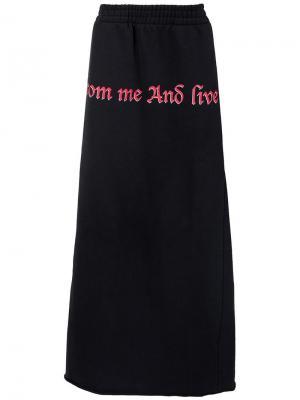 Длинная юбка Vetements. Цвет: чёрный