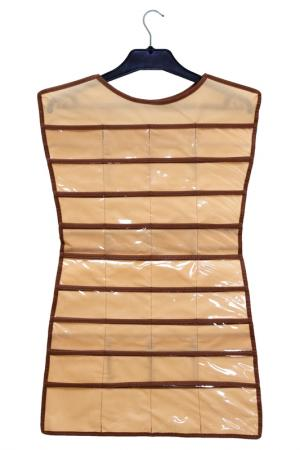 Органайзер-платье HOMSU. Цвет: бежевый