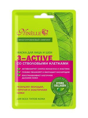 Маска для лица и шеи 3 - Актив со стволовыми клетками, 5шт Ninelle. Цвет: зеленый