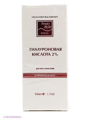 Beauty Style Сыворотка для лица с гиалуроновой кислотой. Цвет: белый