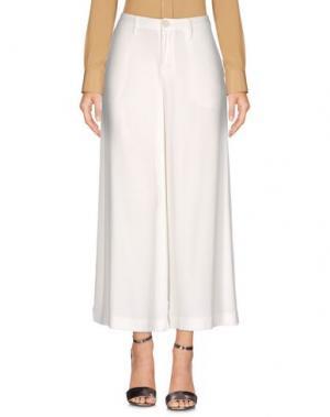 Повседневные брюки CUCÙ LAB. Цвет: слоновая кость