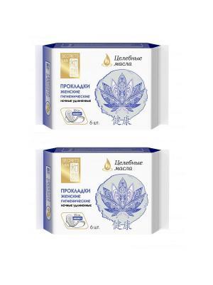 Прокладки Целебные масла (5 капель) 6шт 2уп Secrets Lan. Цвет: голубой, белый