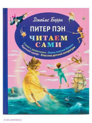 Книга Питер Пэн Эксмо. Цвет: розовый, синий
