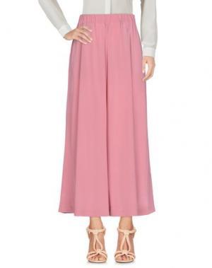 Повседневные брюки ALTEA dal 1973. Цвет: пастельно-розовый