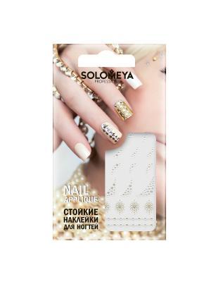Наклейки для дизайна ногтей Summer/ Лето 963261 SOLOMEYA. Цвет: белый
