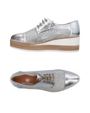 Обувь на шнурках JANET SPORT. Цвет: серебристый