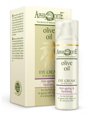 Антивозрастной увлажняющий крем для кожи вокруг глаз Aphrodite. Цвет: оливковый