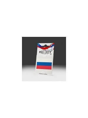 Временная переводная татуировка Российский флаг МнеТату. Цвет: белый, синий, красный