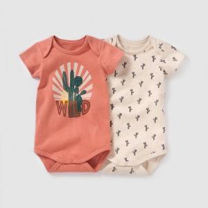 Комплект из 2 боди с короткими рукавами на возраст от 0 месяцев до 3 лет R mini. Цвет: бежевый меланж + оранжевый