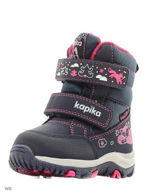 Ботинки Kapika. Цвет: темно-синий, фуксия