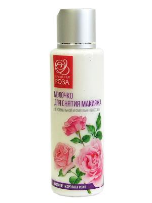 Молочко для снятия макияжа нормальной и смешанной кожи Крымская Роза. Цвет: белый