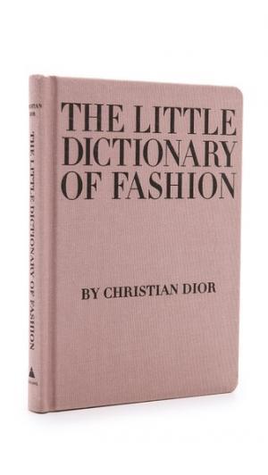 Небольшой словарь моды Books with Style
