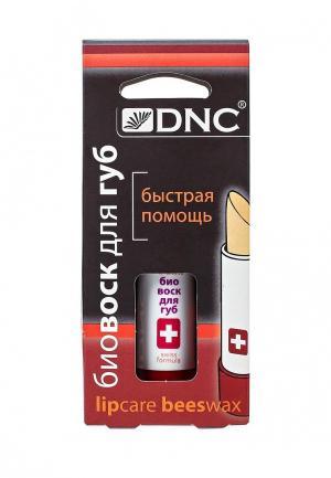 Помада DNC