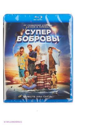 СуперБобровы (Blu-ray) НД плэй. Цвет: белый