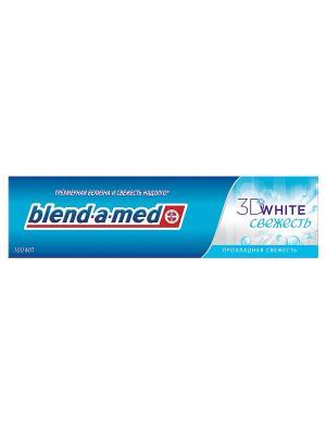 Зубная паста Blend-a-med 3D White Прохладная Свежесть, 100 мл BLEND_A_MED. Цвет: синий