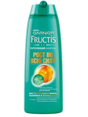 Шампунь для волос  Fructis, Рост во всю Силу , ослабленных волос, склонных к выпадению, 400 мл Garnier. Цвет: белый