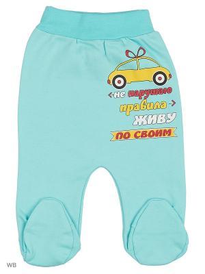 Ползунки для новорожденных Bonito kids. Цвет: бирюзовый, светло-коричневый
