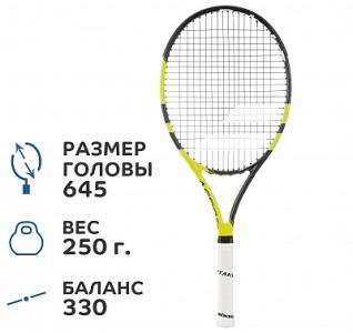 Ракетка для большого тенниса детская  Aero Junior 26 Babolat