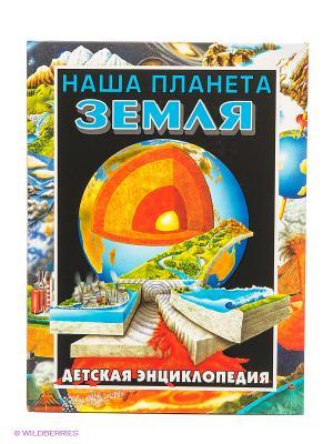 Наша планета - Земля. Детская энциклопедия Рипол-Владис. Цвет: черный, синий