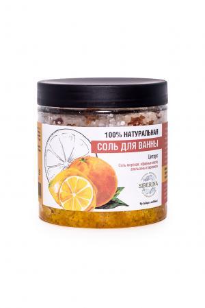 Соль для ванны «Цитрус» SIBERINA