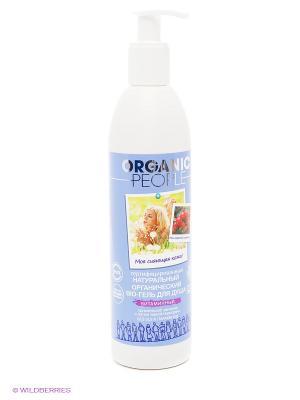 OP гель для душа витаминный, 360 мл ORGANIC PEOPLE. Цвет: белый