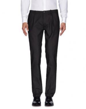 Повседневные брюки HŌSIO. Цвет: свинцово-серый